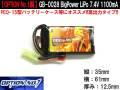 LiPOバッテリー【OPTION No.1製】GB-0028 BigPower LiPo 7.4V 1100mA PEQインタイプ