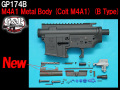 G&P���� GP174B M4A1 Metal Body (Colt M4A1) (B Type)