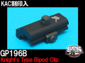 G&P社製 【GP196B】(KACナイツ刻印入) Knight's Type Bipod Clip