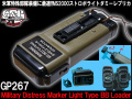 G&P社製【GP267】 Military Distress Marker Light Type BB Loader