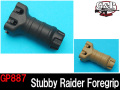 【G&P社製】GP887 / Stubby Raider Foregrip / Stubby レイダー・フォアグリップ