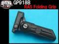 G&P社製【GP918B】 RAS Folding Grip (Black)