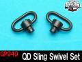 【G&P社製】GP949 / QD Sling Swivel Set / QD スリング・スイベル 2個セット