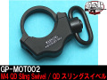 G&P���� GP-MOT002 QD Sling Swivel / QD��������٥�