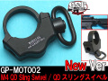 New G&P社製 GP-MOT002 QD Sling Swivel / QDスリングスイベル