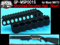 G&P������GP-MSP001S��Shotshell Receiver Rail (Short) / ����åȥ����뎥�쥤��쥷���С�(���硼��)For Marui M870
