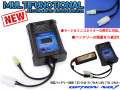【OPTION No.1製】マルチファンクショナル オートマチック ディスチャージャー/NO-MFDSC
