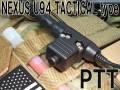 【限定特価】Z-TAC製 Z113 NEXUS U94タイプレプリカ PTTスイッチ (ミリタリータイププラグ)(COMTAC、TASC1、Sordin、BOWMAN対応)