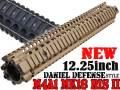 【限定特価】New!!【Daniel Defenseタイプレプリカ】 M4A1 Mk18 RIS II 12.25インチ(レイルハンドガード)