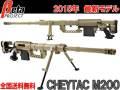Beta Project�� New CHEYTAC M200���ץ����������  �֥������塼����/�������פdz���