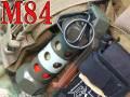 【リアルマーキング】 M84 スタングレネード レプリカ (音響手榴弾)