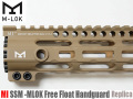 MI G3 SSM One Piece Free Float Handguard Replica