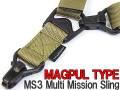 【MAGPULタイプレプリカ】MS3 Type Multi Mission Sling (マグプルMS3スリングレプリカ)