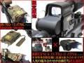 ���������!!����!!����̵��!!SOPMOD M4/HK416/MP7�˺�Ŭ!!��2015�ǿ��ü���糧�å�!!�ۺǿ�EOTech EXPS3��ץꥫ & �ǿ������åץ��졼���� AN/PEQ-15 ATPIAL��ץꥫ