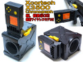 XCORTECH�� �ǿ��� X3500 Chronograph