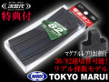 【特典付】東京マルイ製 次世代電動ブローバックM4/SCAR専用 30/82連切替可能マガジン BK