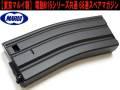 【東京マルイ製】 電動M16シリーズ共通 68連スペアマガジン