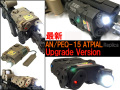 ��ڸ����ò��۶�س�Υ�����ƥ�������Ʒ��ü�����ޥ˥�ɬ����FMA�� �ǿ������åץ��졼�ɥ�ǥ�!! AN/PEQ-15 ATPIAL�����ץ�ץꥫ �����LED�饤��&�����ȥ����ƥ�⥸�塼�� (�ꥢ�륹�ƥå�����)