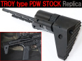 【TROY タイプレプリカ】TROY PDW STOCK Replica