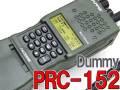 最新 PRC-152タイプレプリカ ダミーラジオ【サバゲ装備】
