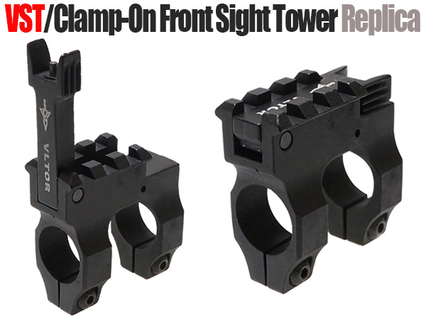 【VLTORタイプレプリカ】VST/Clamp-On Front Sight Tower(フロントサイトタワーレプリカ)