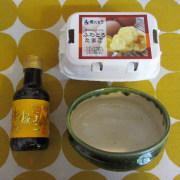 たまご飯セット 専用器付 (ふわとろ卵5個 + たまご飯しょうゆ1本+専用器)