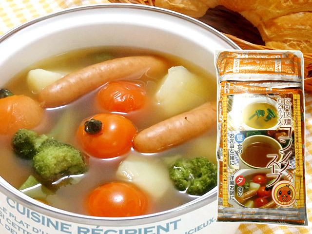 まとめ買いでお得。ご家庭用 比内地鶏ガラスープ入りコンソメスープ 100袋