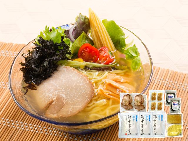 【今季限定】TVでも紹介された人気商品! 具材付き冷やし鶏中華そば 4食セット