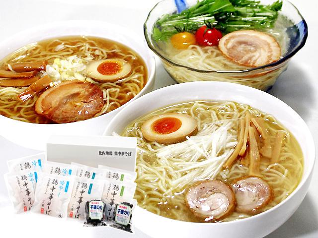 【夏季限定商品】3種の味が楽しめる比内地鶏スープ入り鶏塩中華そば 温麺、冷麺ギフトセット
