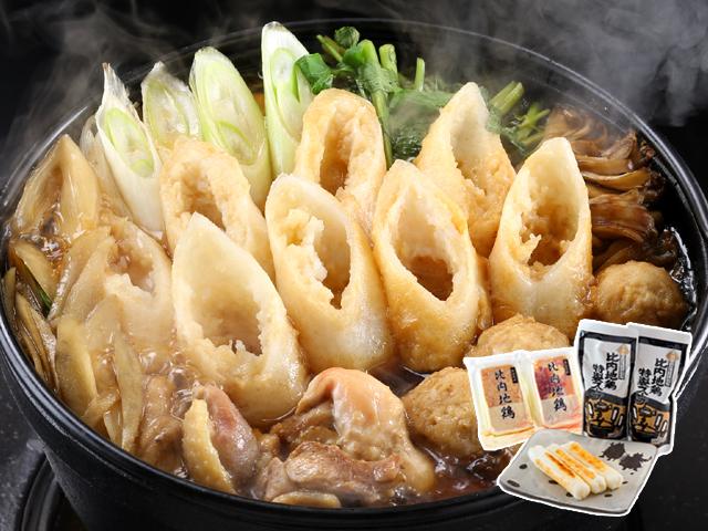 スープが美味しい専門店のお手軽きりたんぽ鍋 2人前(野菜なし)