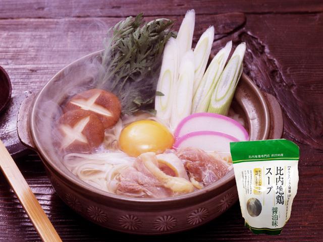まとめ買いでお得 比内地鶏スープ醤油味(50g×5入) 12袋