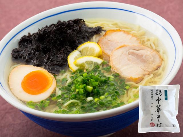 比内地鶏スープ入り鶏中華そば しお味1食入