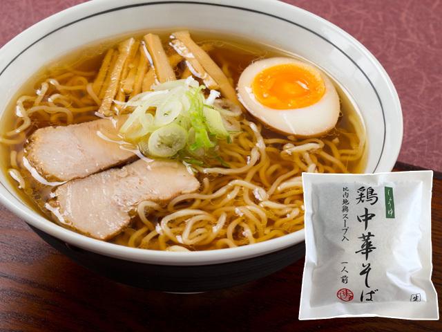 比内地鶏スープ入り鶏中華そば しょうゆ味1食入