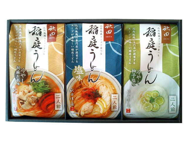 【夏季限定商品】比内地鶏スープで食べる稲庭うどん 化粧箱入 3種6食詰合せ