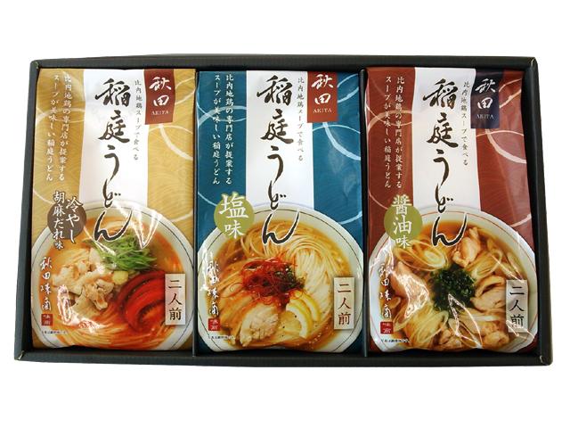 比内地鶏スープで食べる稲庭うどん 化粧箱入 3種6食詰合せ