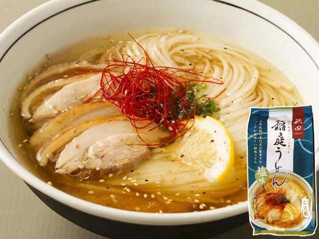 比内地鶏スープで食べる稲庭うどん 塩味二人前