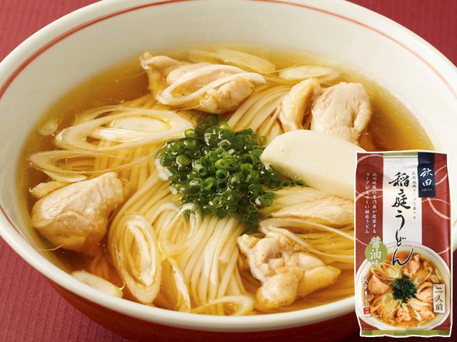 比内地鶏スープで食べる稲庭うどん 醤油味二人前