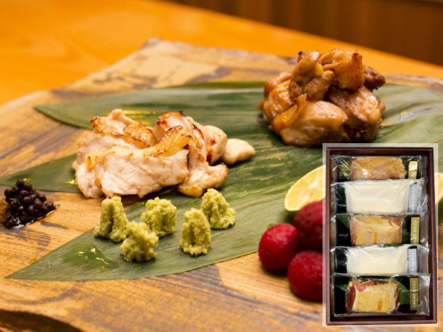 日本料理たかむらギフト 比内地鶏幽庵地漬け・吟醸粕漬け