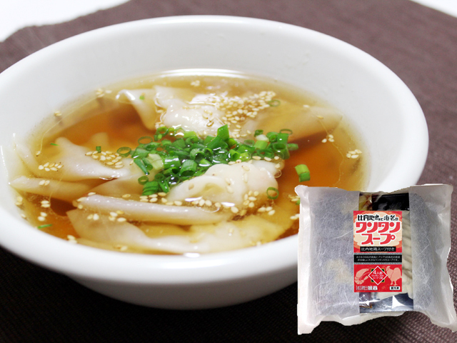 比内地鶏と海老のワンタンスープ