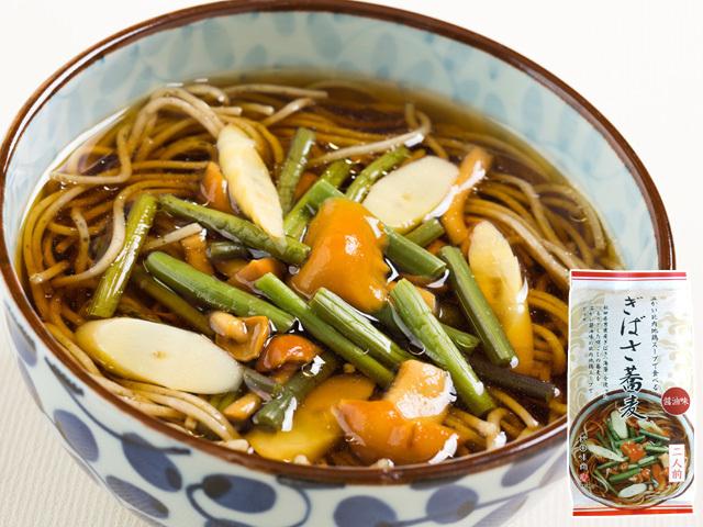 ぎばさ蕎麦 比内地鶏醤油スープ付 2人前(温麺用)