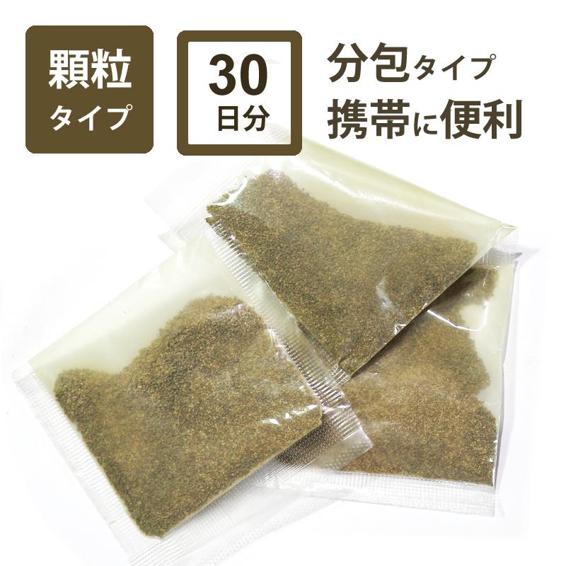 オーダーメイド漢方薬[エキス剤(顆粒)]30日分