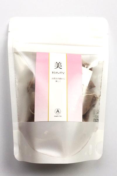 【3点までレターパック可】漢方茶 「美 (BEAUTY)」」 10包入り(ティーバックタイプ)