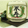 米寿ミニ菰樽