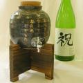 美濃焼 焼酎サーバー(メッセージ入り)&麦焼酎(1.8L)1本セット