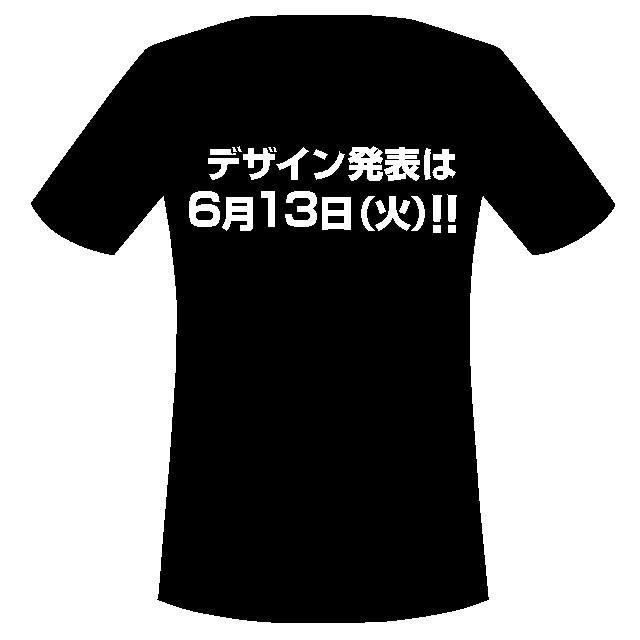 サマーユニフォーム(1st)