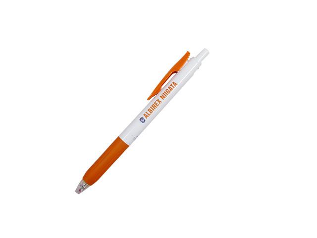 サラサクリップボールペン