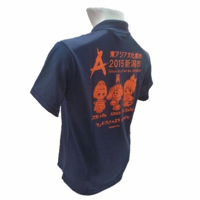 新潟市ポロシャツ
