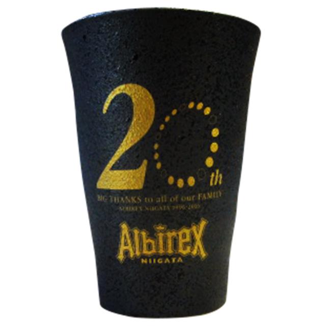 【20周年記念】フリーカップ