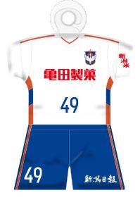 【全選手対応】ユニフォーム型カーサイン フィールドプレーヤー:2ndモデル(白)