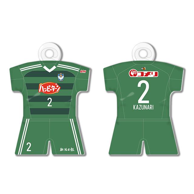 【全選手対応】ユニフォーム型カーサイン フィールドプレーヤー:2ndモデル(緑)